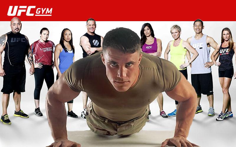 ufc-gym2
